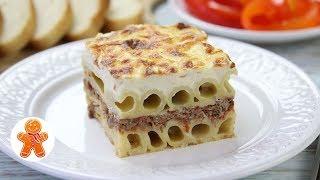 Макаронная Запеканка с Фаршем По-Гречески ✧ Пастицио Παστίτσιο