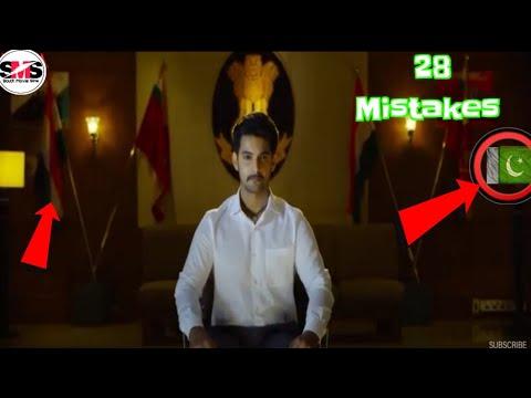 "(28 Mistakes)In Mission Goldfish - Plenty Mistakes In``Mission Goldfish"" Full Hindi Movie-Aadi,Sasha"