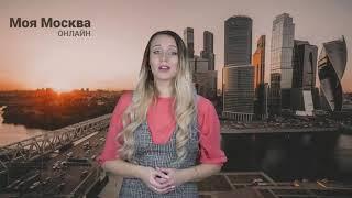 В новогодние праздники в центре Москвы изменится схема движения