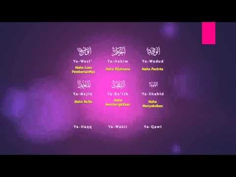 Tools Hafalan Efektif 99 Nama Allah Asmaul Husna in Arabic, Indonesian, Malaysian, Bahasa