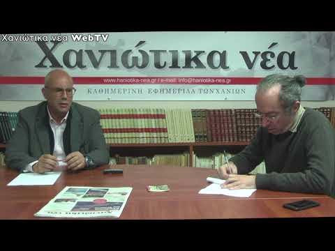 Τάσος Βάμβουκας - Υποψήφιος Δήμαρχος Χανίων