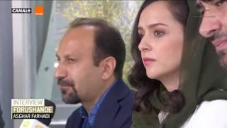 مصاحبه با اصغر فرهادی - ترانه علیدوستی - شهاب حسینی - فستیوال کن 2016