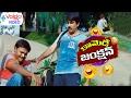 Comedy Junction 6 😂 | Telugu Comedy Scenes | Volga Videos | 2017