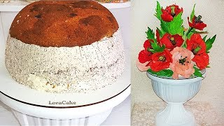 Торт КРАСНЫЙ МАК .  Очень Вкусный! Рецепт Нежного Крема