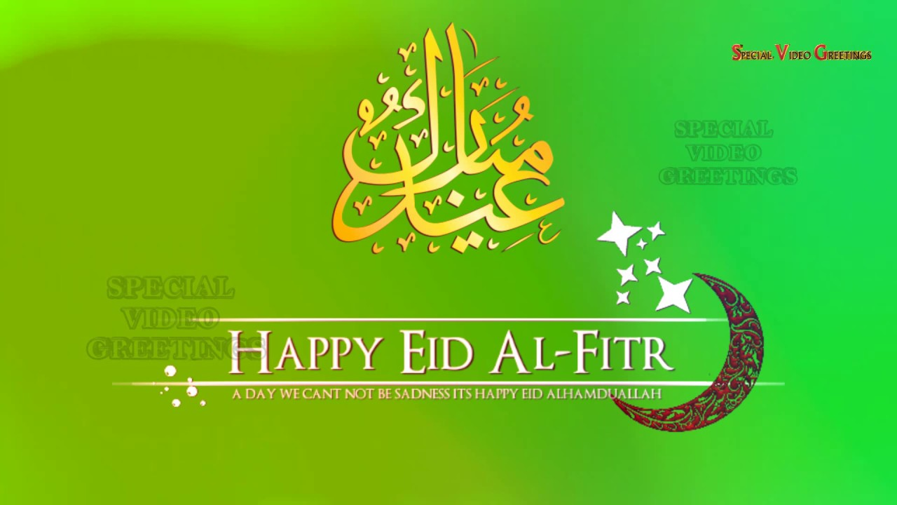 Happy eid mubarak 2017 wishes images quotes whatsapp animation happy eid mubarak 2017 wishes images quotes whatsapp animation special video greetings kristyandbryce Image collections