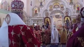 Хиротония во епископы архимандрита Гедеона (Харон)  18.06.2018
