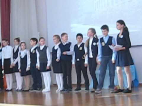 школа №937 | Борисовские пруды | 360x480
