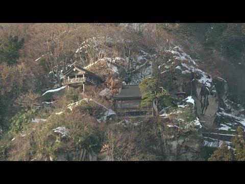 Journey To Oshin's Homeland Part 1: Yamadera