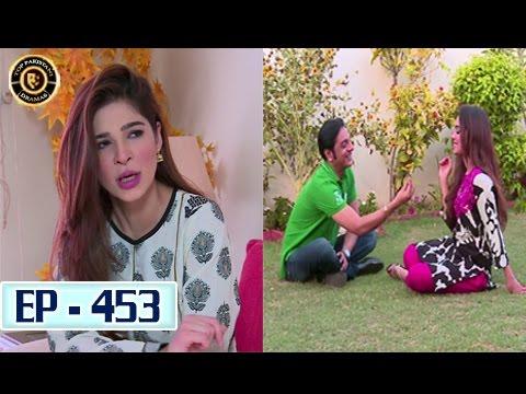 Bulbulay Ep 453 - Nabeel - Ayesha Omer - Top Pakistani Dramas thumbnail