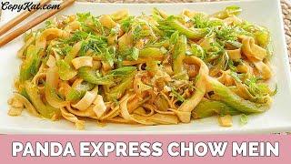 Panda Express Chow Mein Copy Cat Recipe