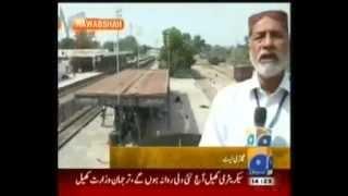 Zardari Corruption in Railway- People living a miserable life.flv