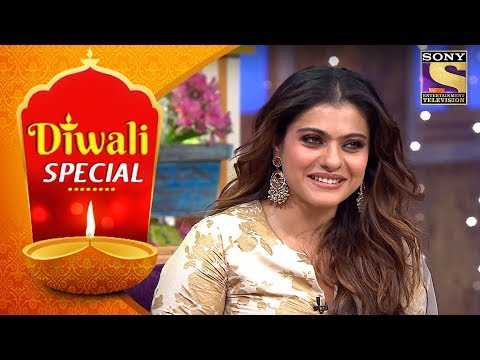 Diwali Special With Kapil Sharma | Get Festive With Kajol And Ajay Devgan thumbnail