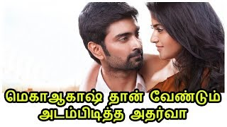 Atharva Next Movie Updates