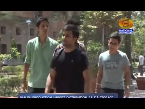 Evening-6.30 pm Assamese News ( বাতৰি )