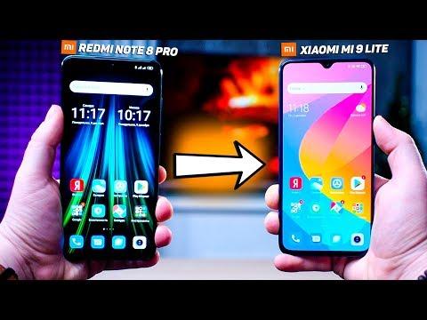 ПЕРЕШЁЛ с Redmi Note 8 Pro на Xiaomi Mi 9 Lite! Чем он ЛУЧШЕ?