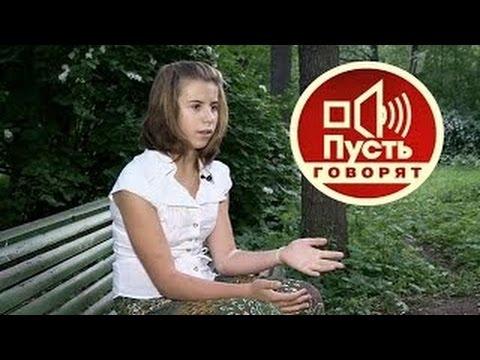 Пусть говорят с Андреем Малаховым.Интимный список Юлии Дедовой 09. 03. 15.