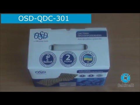Противопролежневый матрас с компрессором, OSD-QDC-301