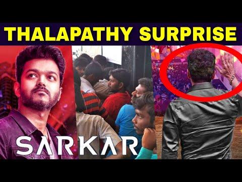 SARKAR FDFS Massive Surprise for Thalapathy Fans | Thalapathy Vijay | Sarkar Diwali | AR Murugadoss