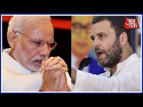 Rahul Gandhi Attacks PM Modi Over Amit Shah's Son Jay Shah