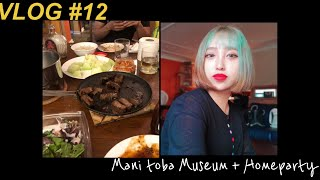 수빈VLOG Vlog012 매니토바 박물관가다 홈파티한…