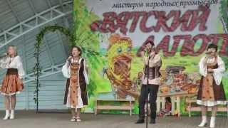 Ансамбль Синева Кировская область