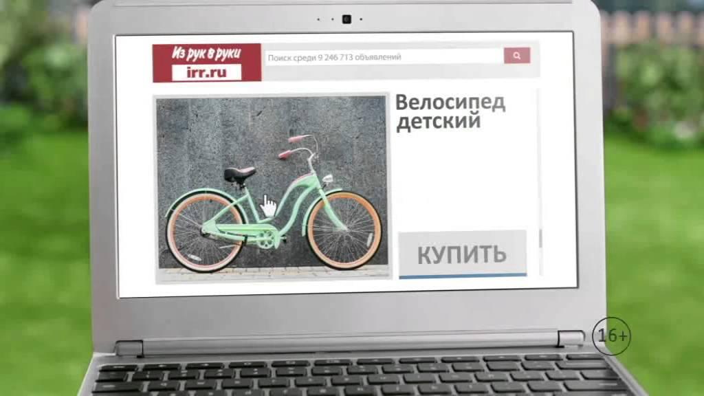 """Купить велосипеды б/у по доступной цене предлагает комиссионный магазин """"победа"""". У нас самые выгодные условия для ваших покупок!"""