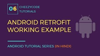 Android Retrofit Example | JSON API Retrofit Library Working Tutorial (in Hindi)