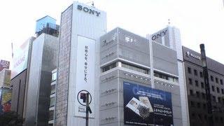 Tokyo Trip - Burza piaskowa lub SMOG ? Japońska pogoda + Sony Building [16]