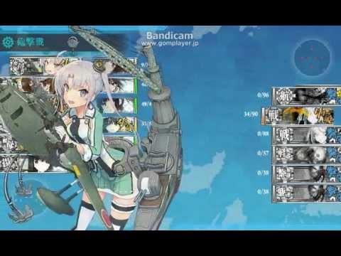 【艦これ】第二艦隊旗艦大破で進撃【検証】 - YouTube
