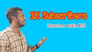 1K Subscribe…