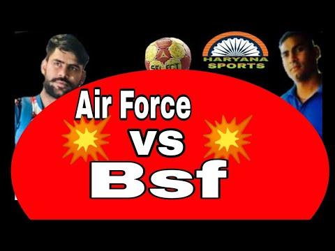BSF VS Airforce Karor Handball Tournament ।। Haryana Sports