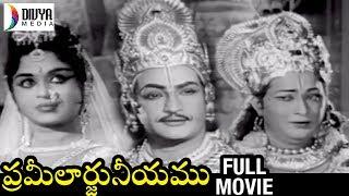 Prameelarjuneeyam Telugu Full Movie | NTR | Saroja Devi | Kantha Rao | Mallikarjun Rao | Divya Media