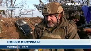 Мирная жительница Донбасса подорвалась на растяжке