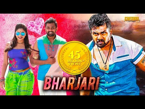 Bharjari Hindi Dubbed Full Movie | Kannada...