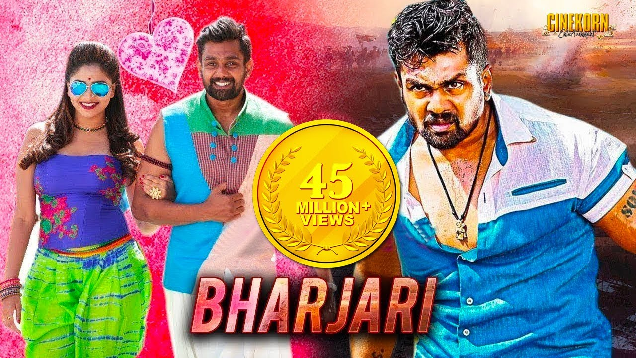 bharjari hindi dubbed full movie | kannada dubbed action movies 2018