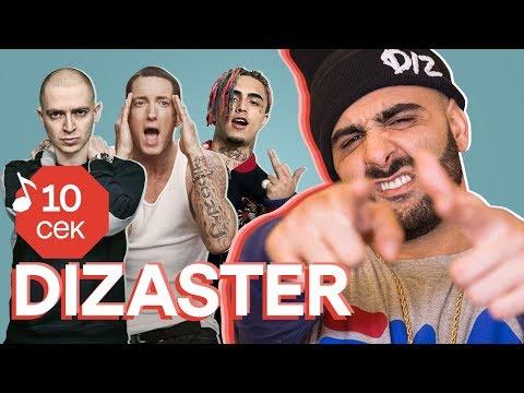 Узнать за 10 секунд   DIZASTER угадывает треки Oxxxymiron, Lil Pump, Иванушки Int. и еще 32 хита