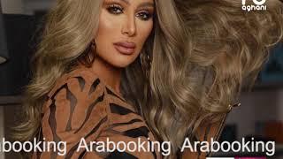 النجمة مايا دياب تلتقي محبينها في سلطنة عمان