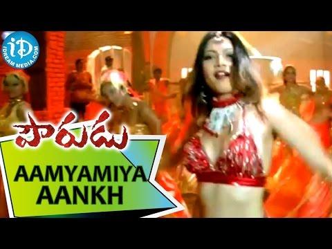 Pourudu Songs - Aamyamiya Aankh Video Song - Sumanth, Kajal Aggarwal | Mani Sharma