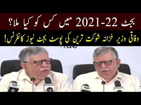 Post Budget Press Briefing by Finance Minister Shaukat Tarin   12 June 2021   92NewsHD thumbnail
