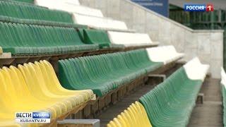 У стадиона «Кубань» появится новый облик
