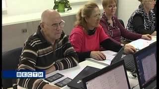В 50   за парту » ГТРК «Южный Урал» -- Магнитогорск