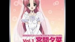 Hitomi Nabatame - Kimi no Soba ni (Maburaho Soundtrack)