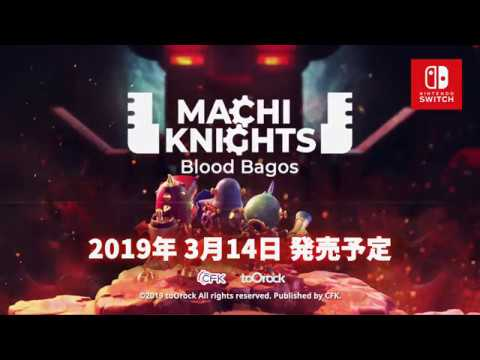 Machiknights bloodbagos PV1