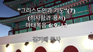 3/3 수요예배 말씀