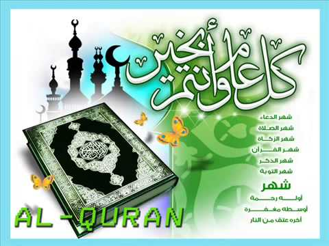 Learning Quran Surah Al Ghashiyah part 1