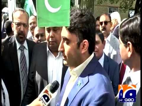 GEO NEWS Exclusive Bilawal Bhutto in Oslo