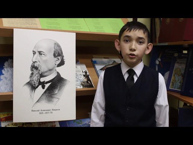 Изображение предпросмотра прочтения – ЛеонидГолод читает произведение «Крестьянские дети» Н.А.Некрасова