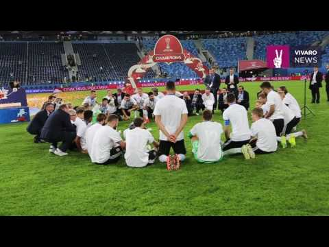 Germany national team celebration after win against Chile (Confederation Cup 2017 Final)