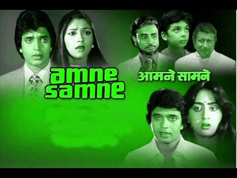 Aamne Samne (1982) MP3 Songs