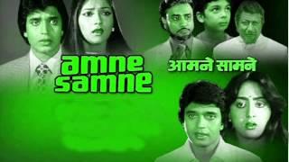 Gale Mil Lo  - Aamne Samne (1982)
